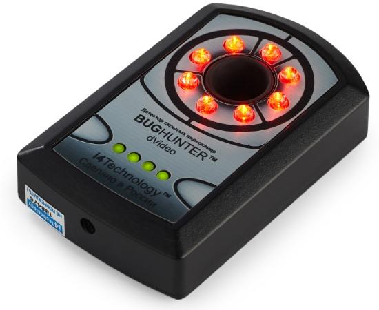 Перед вами отечественный детектор скрытых видеокамер, выполненный из высококачественных комплектующих