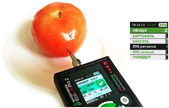 Измерение уровня нитратов