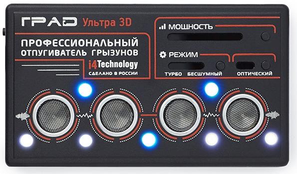 Оптическая система, состоящая из 3-х синих и 4-х фиолетовых светодиодов, дополняет эффект отпугивания, вызываемый ультразвуком