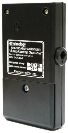 """Батарейки в алкотестере """"AlcoHunter Эконом"""" установлены в отсеке на тыльной стороне устройства"""