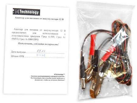 Адаптер питания от аккумулятора (12 В) для отпугивателей грызунов