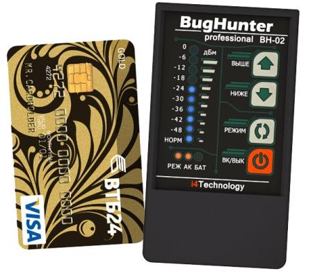 """Антижучок """"BugHunter Professional BH-02"""" и банковская карта (сравните размеры!)"""