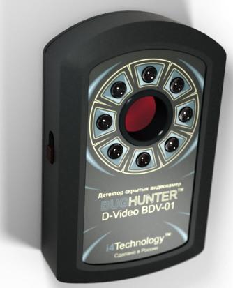 Внешний вид обнаружителя скрытых видеокамер BugHunter Dvideo Эконом: фото 3