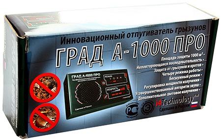 Отпугиватель грызунов и насекомых ГРАД А-1000 ПРО: упаковка