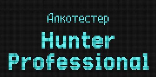 Приветствие при включении алкотестера